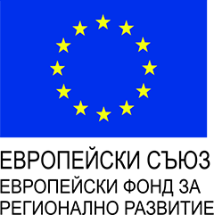 Европейски съюз, Европейски фонд за регионално развитие